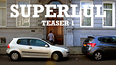 'Geen budget voor PR' (Superlul The Movie - Teaser 1: Kees en Oscar)